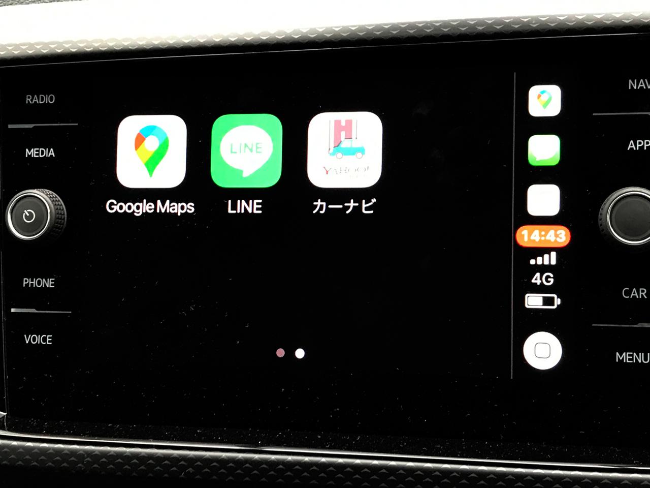 T-Cross Active Apple CarPlay