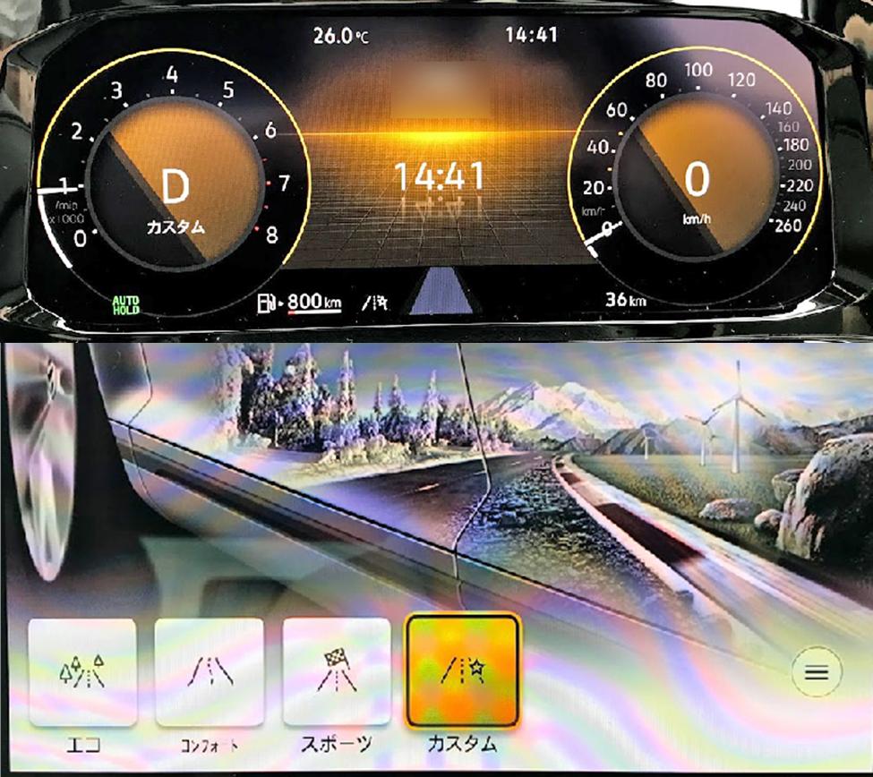 golf8 eTSI Style デジタルコックピット